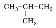 2-метилпропан