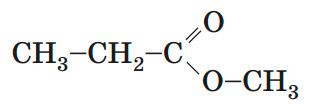 метилпропаноат