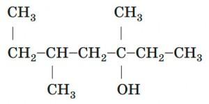 3,5-диметилгепт-3-ол