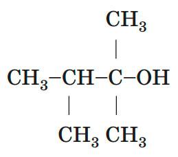 2,3-диметилбутан-2-ол