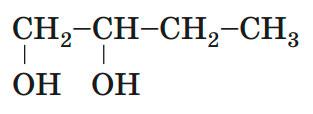 бутан-1,2-діол