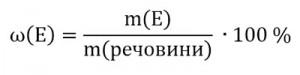 Masova-chastka1