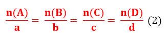 Формула для визначення кількості речовини за рівнянням реакції