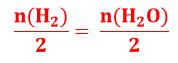 Обрахунок кількості речовини води за рівнянням реакції
